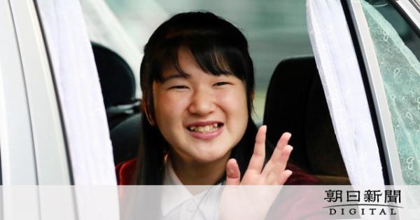 2020-02_Гакусюин-филфак