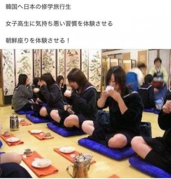 Aomori Pref ShofuJuku High School-03