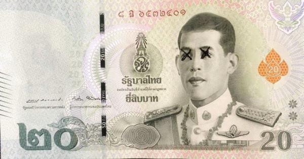 2020-03_маха-банкнота