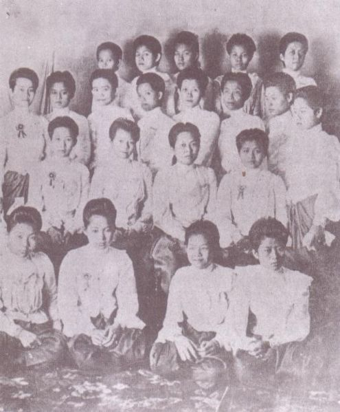 1892 Queen's Court & 'Ladies in Waiting'