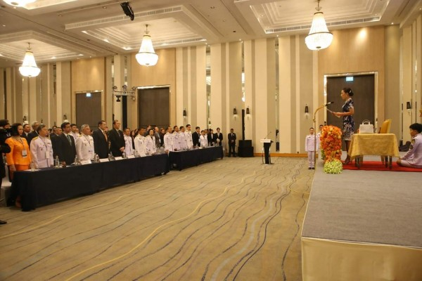 opening of the 2nd ACCPCJ-03