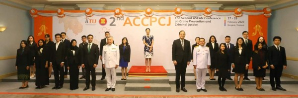 opening of the 2nd ACCPCJ-04