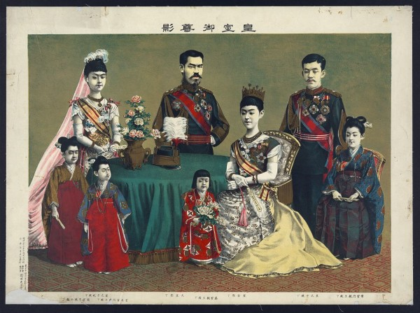 Meiji Emperor of Japan and the imperial family, by Torajirō Kasai, 1900