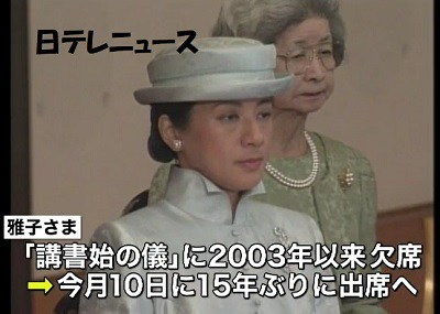 2003-01-15_масако2