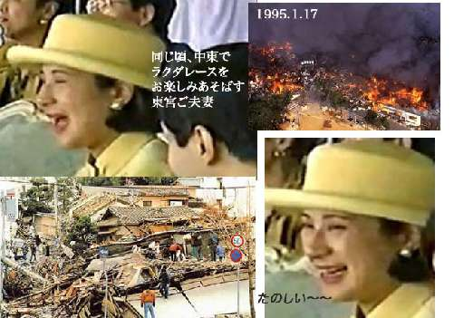 1995_землетряс-кобе-02