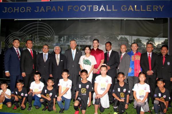 Совместный японо-малайзийский проект с участием королевской семьи Джохора