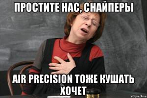 risovach.ru