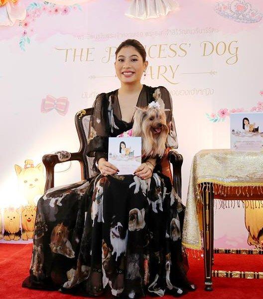 Princess Dog's Diary-02