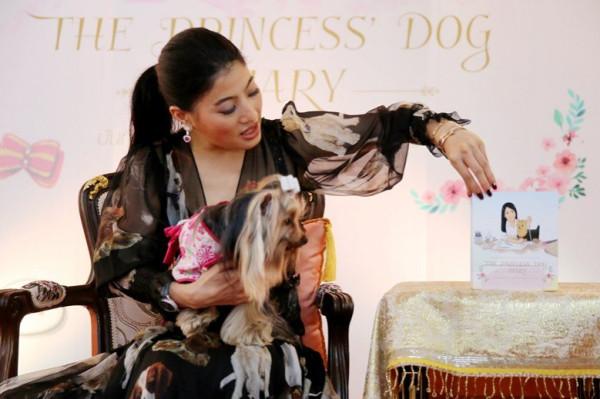 Princess Dog's Diary-04