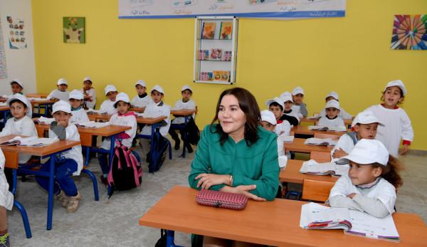 Марокканская принцесса и проект ''Эко-школа''
