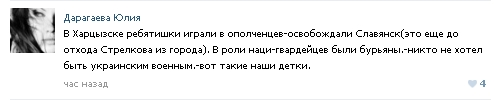 http://ic.pics.livejournal.com/unbelievableme/20692558/7056/7056_600.jpg