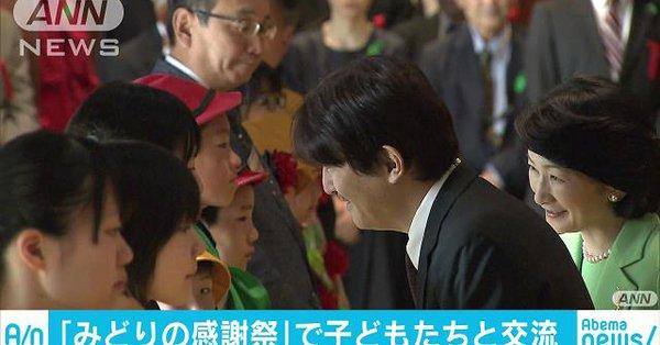 Midori no kanshasai-03