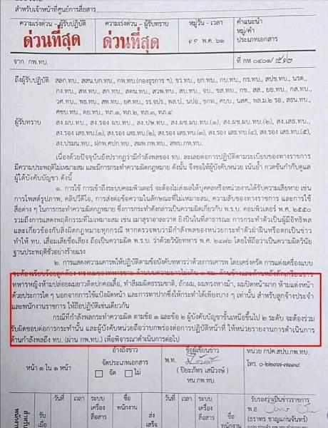 прически-таиланд