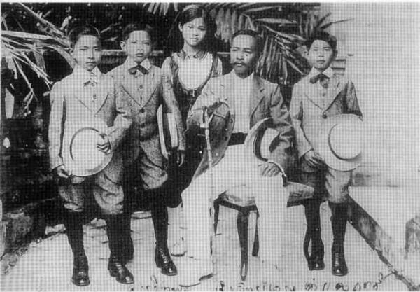 Rama V's halfbrother-Pr Svasti Subhon & children
