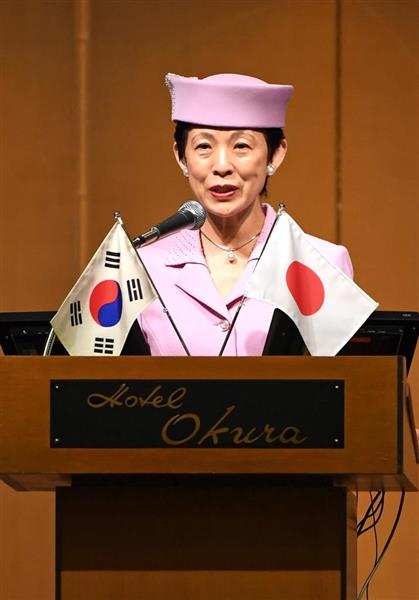 50th Japan-Korea 02