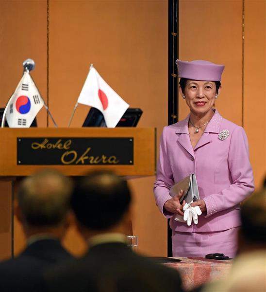 50th Japan-Korea 01
