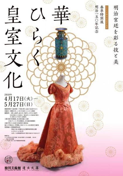 постер-1