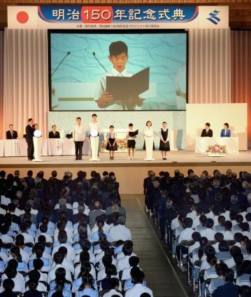 Meiji 150 year commemoration-02