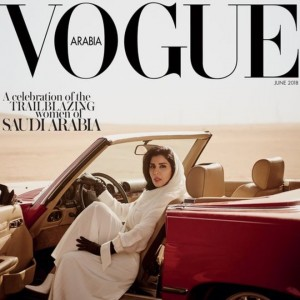 voguearabia_june2018_cover_en