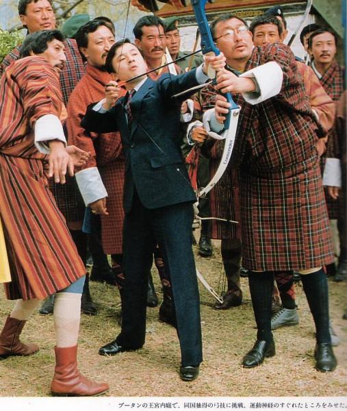 1987-11_bhutan