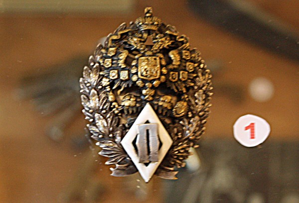 Знак провизора - выпускника Дерптского университета, начало 20 века