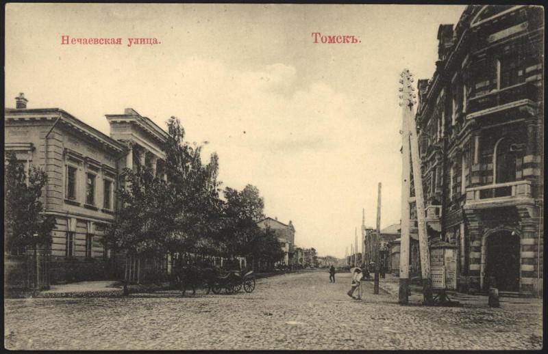 1255506870_tomsk_nechaevskaia_ulitsa