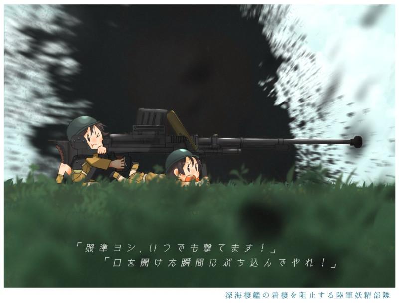 __fairy_kantai_collection_drawn_by_kitsuneno_denpachi__60702ec69e8bdd9166d9151e7a3787e1