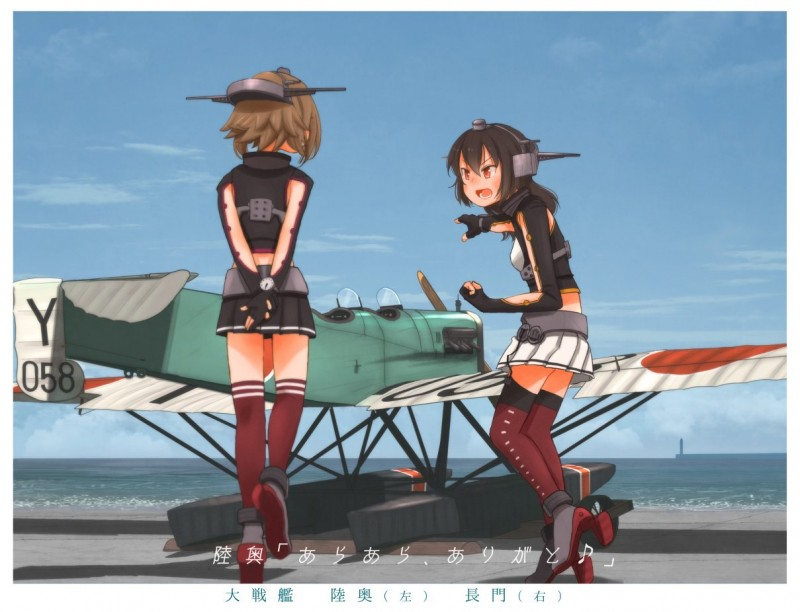 __mutsu_and_nagato_kantai_collection_drawn_by_kitsuneno_denpachi__2fae8a918559e7ca614f38839dd9b533