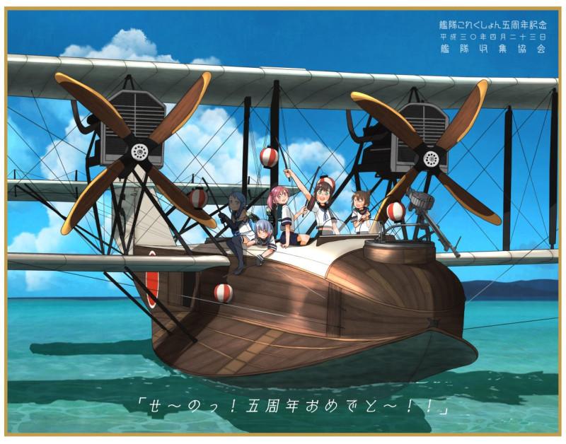 __fubuki_inazuma_murakumo_samidare_and_sazanami_kantai_collection_drawn_by_kitsuneno_denpachi__8868aa00f758eab521778922c9f64d2c