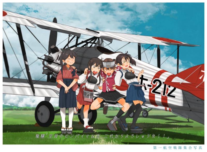__akagi_houshou_kaga_and_ryuujou_kantai_collection_drawn_by_kitsuneno_denpachi__07f5aa527a3fba5dc125232847081b53