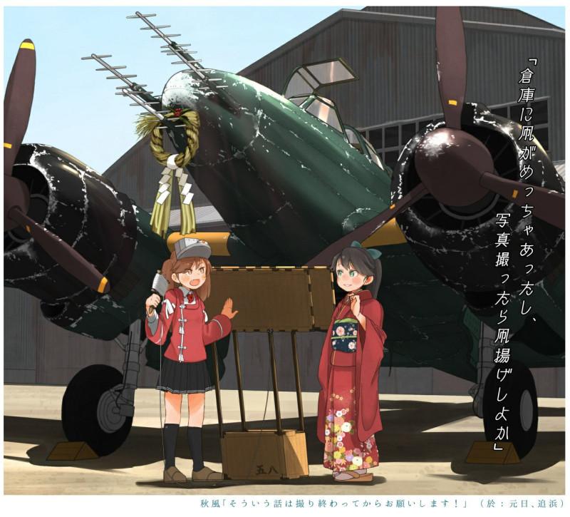 __houshou_and_ryuujou_kantai_collection_drawn_by_kitsuneno_denpachi__a094bf7a8accef28f6531376658db644