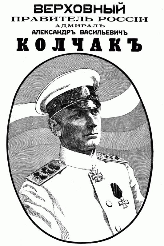 Полное величья лицо АдмиралЪа