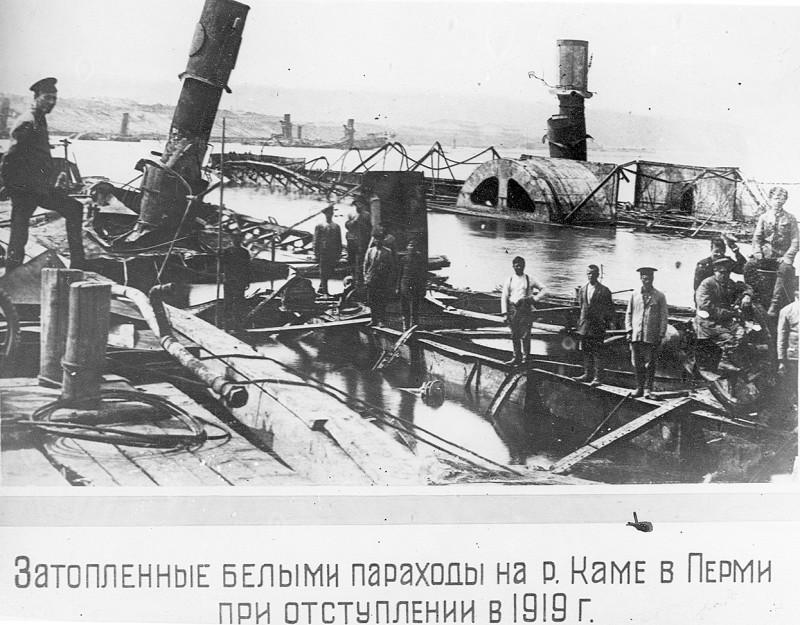 Затопленные белыми пароходы
