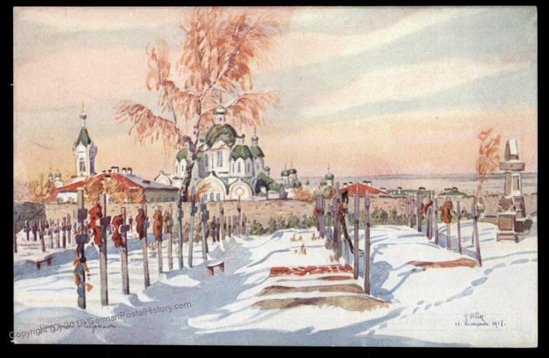Чешские могилы в Екатеринбурге