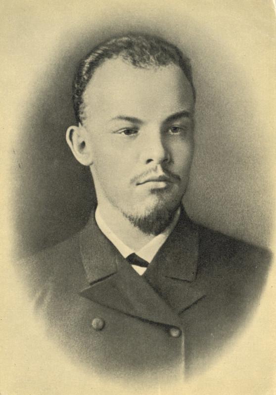В.И.Ленин.Самара.1890