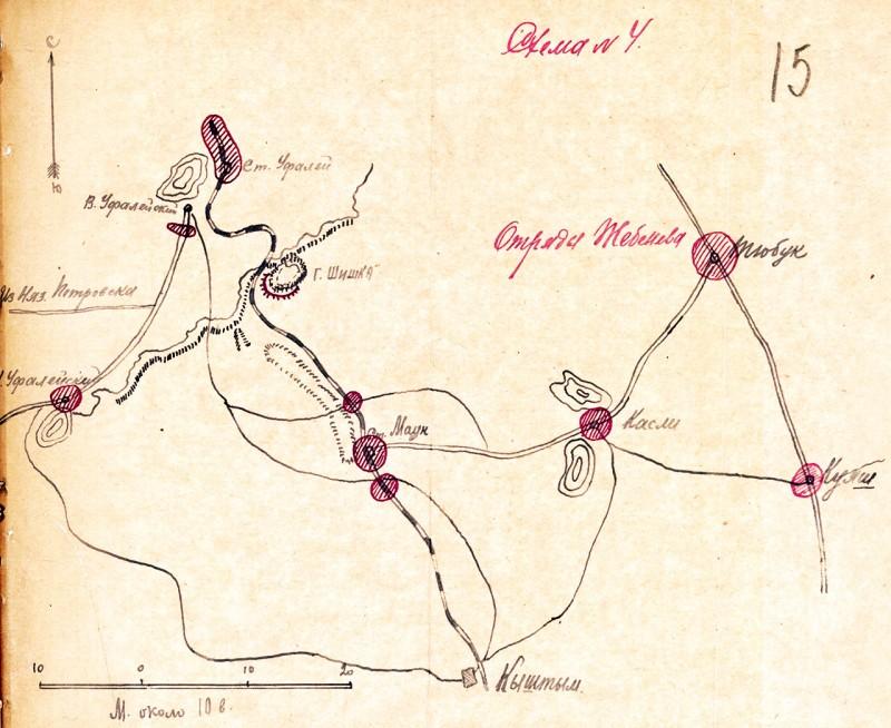 Схема №4. Расположение сил на 10.06.1918