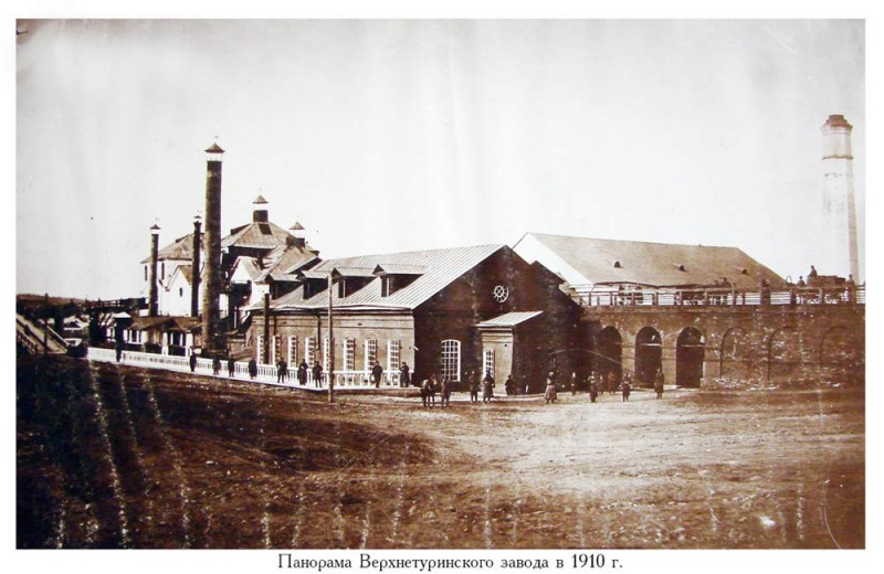 Панорама Верхнетуринского завода