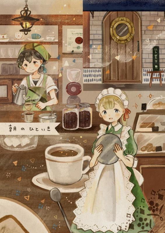 __kasuga_maru_shin_you_and_taiyou_kantai_collection_drawn_by_onigiri_ginseitou__786ad0795851d2f9f8a14eaca83b1f80