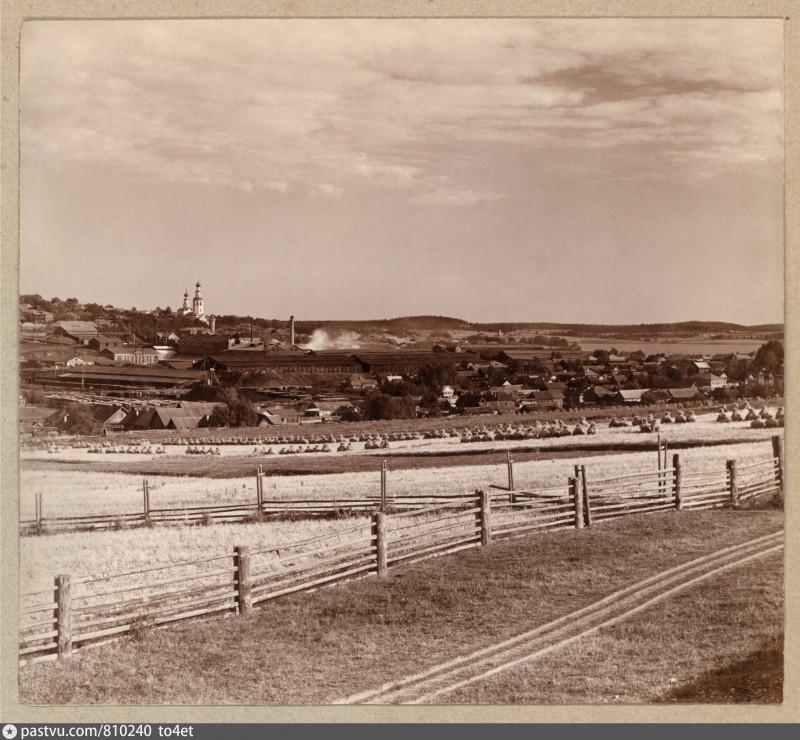 Вид на Кушвинский завод с полотна железной дороги.1909 год