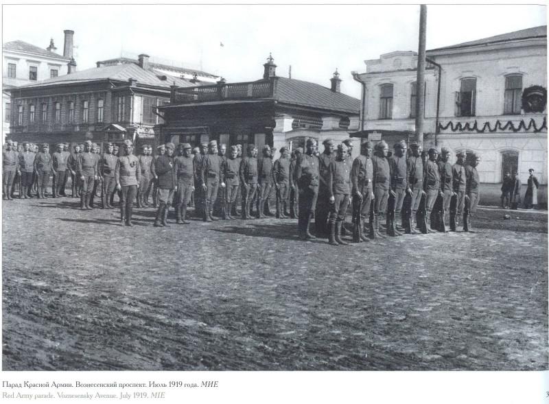 Парад Красной Армии на Вознесенском проспекте