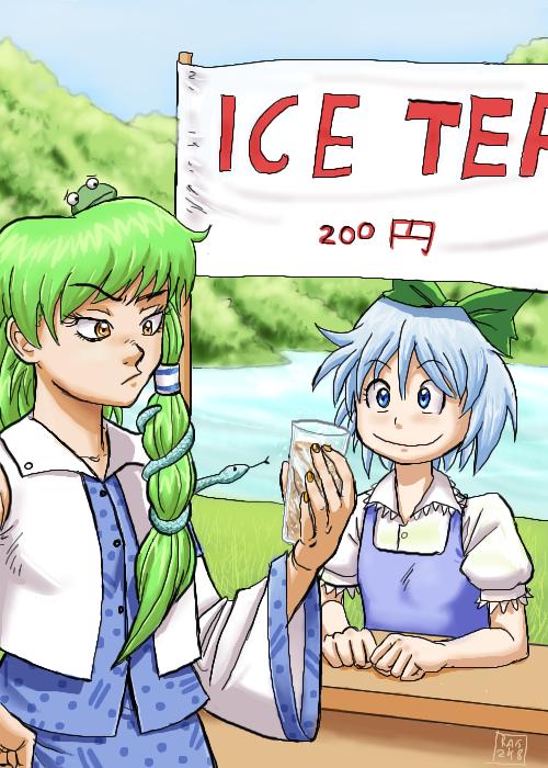 2334272_p0.Ice Tea