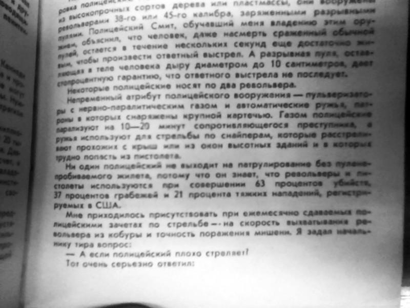 DSC_0551 copy