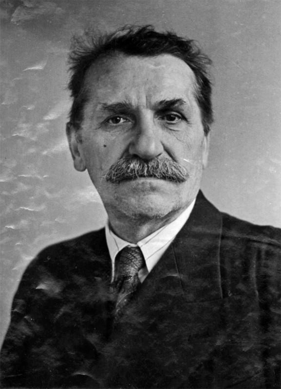 Анишев Александр Арсеньевич. 1947 г.