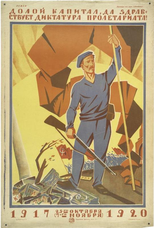 Долой капитал, да здравствует диктатура пролетариата!