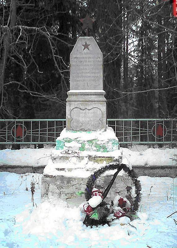 Памятник расстрелянным около г.Верхотурья красным политзаключённым