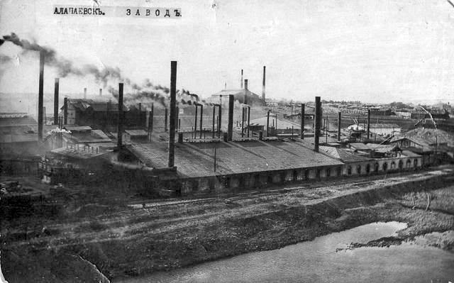 Алапаевский завод