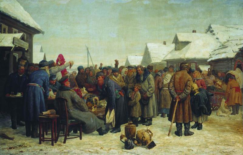 Максимов В.М. Аукцион за недоимки. 1880-1881