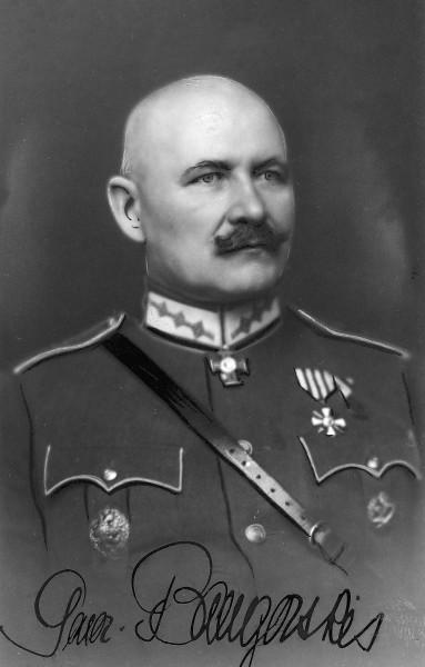 Бангерский Рудольф Карлович
