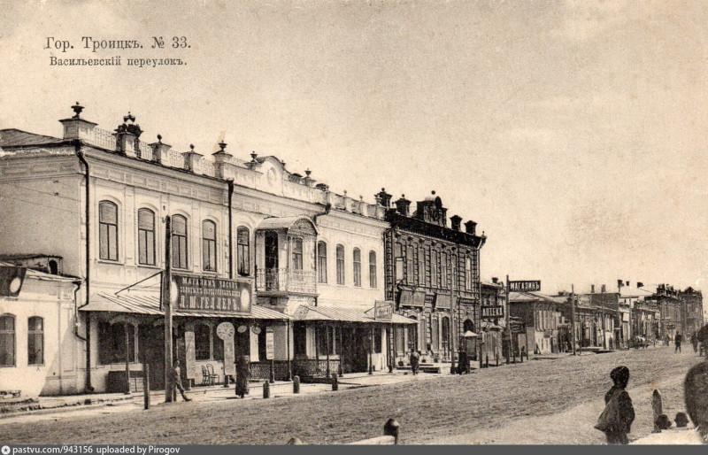 Троицк. Васильевский переулок