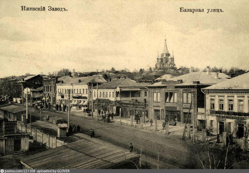Ижевский завод. Базарная улица